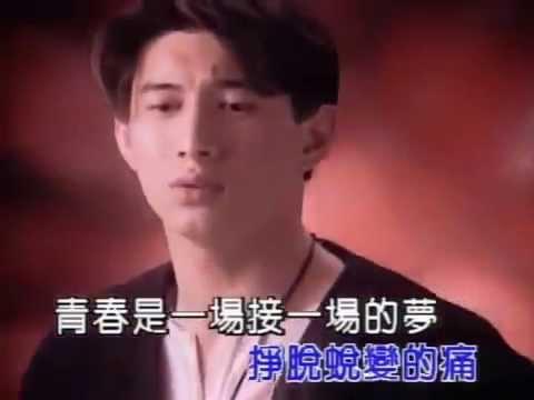 吴奇隆 Nicky Wu 梦不完的你