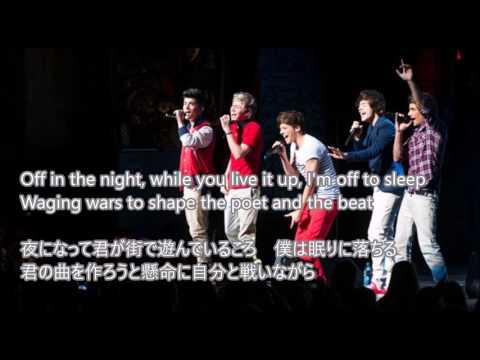 One Direction - Use Somebody Lyrics 和訳