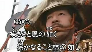 氷川きよし - 武田節
