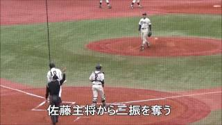 明大・水野匡貴が先発する! 対早大1回戦 thumbnail