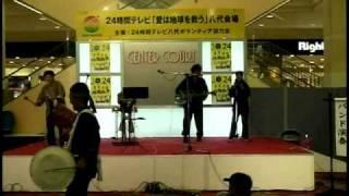 かじかリズムBANDの演奏で韓国民謡の『ペンノレ』(뱃노래=舟歌)です。2...