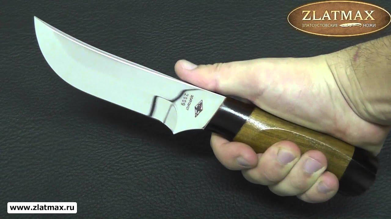 Видео Нож Арктур (40Х10С2М, Орех, Текстолит)