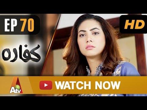 Kaffara - Episode70 - ATV