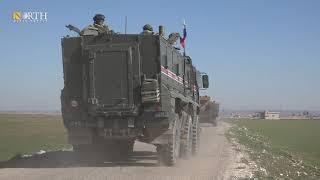 تسيير دورية روسية تركية مشتركة شرق كوباني