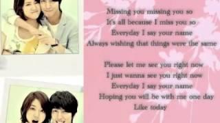 Download lagu Park Shin Hye Because I Miss You MP3