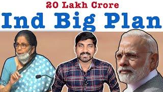 20 Lakh Crore Plan   தற்சார்ப்பு இந்தியா சாத்தியமா   Tamil Pokkisham   Vicky   TP