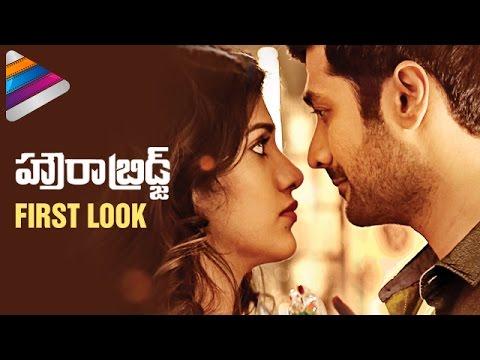 Best Free Hookup Websites 2018 Movies Telugu
