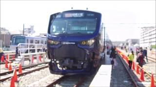 相鉄・JR直通線用新型車両「12000系」のいろいろな行先表示