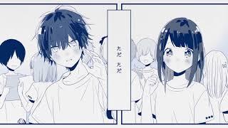 Music Amatsuki Song by kaishin no ichigeki ありきたりでも一途なラブ...