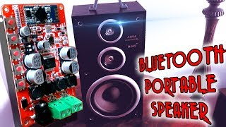 Cheap bluetooth portable speaker DIY  100W