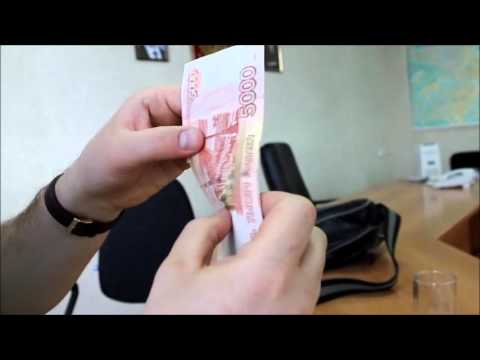 Как различить настоящие деньги от фальшивых