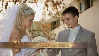 Свадебные надписи и элементы#, свадьба.свадьба видео
