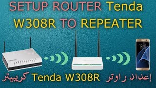 Convert Router Vodafone Station Huawei HHG2500 To Access Point | إلى