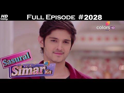 Sasural Simar Ka - 25th January 2018 - ससुराल सिमर का - Full Episode