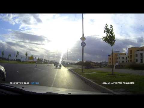 София - Ботевградско