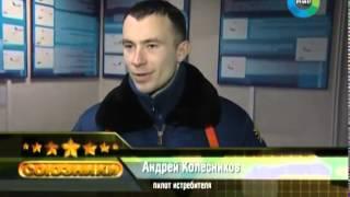 Союзники Су-27: как живет и работает авиабаза истребительной авиации(Союзники Су-27: как живет и работает авиабаза истребительной авиации Боевые самолеты Су-27 продолжают остава..., 2014-09-16T17:01:30.000Z)