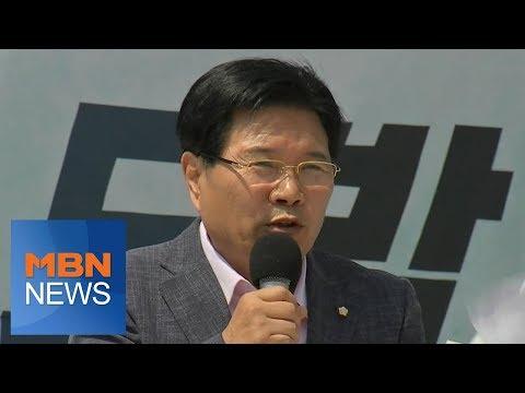 [MBN 뉴스빅5] AGAIN '친박 연대'?