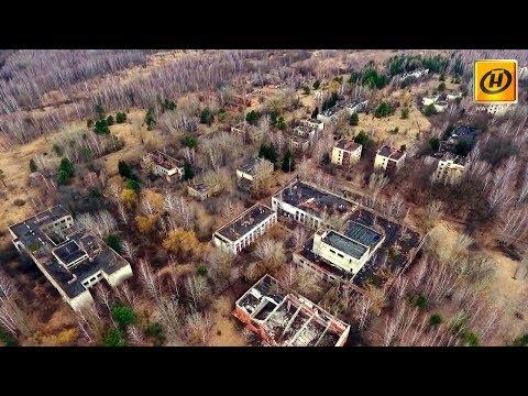 Чернобыльскую зону отчуждения