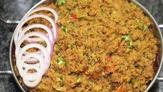 Kababi Keema Recipe | Smoky Flavor Wala Keema | By Yasmin Huma Khan