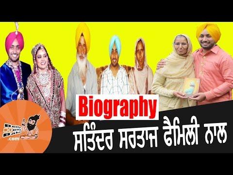 Sartaj gill biography examples - dapcoahasa.tk | Download-Theses Mercredi 10