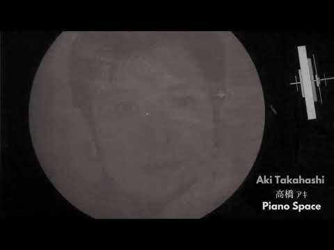 Aki Takahashi — Piano Space