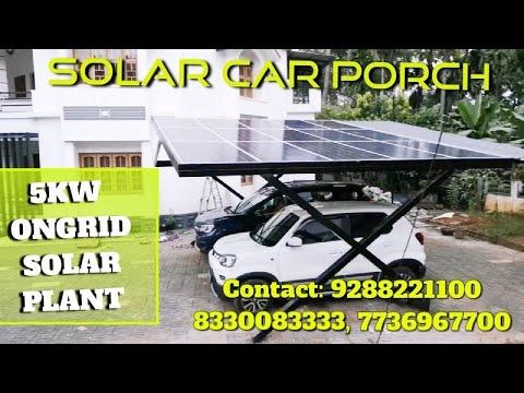 SOLAR CAR PORCH   5KW ONGRID SOLAR PLANT   FREE ENERGY FROM CAR PORT   CONVERT CAR PORCH INTO CASH
