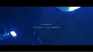 sooogood! - atlantis feat.GOMESS