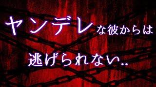 緒方恵美 - 断鎖 -break-