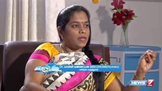 What kind of mental illness women can have? 2/2   Doctor Naanga Eppadi Irukanum