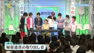 まいど!ジャーニィ~ 大石絵理 2015年6月28日 大石絵理 検索動画 3