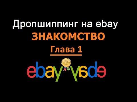 Stamina-online