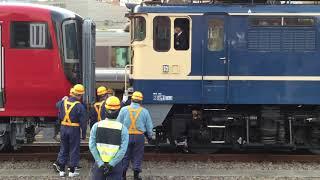 高松駅 2700系甲種輸送機回し2700系+EF65-2091