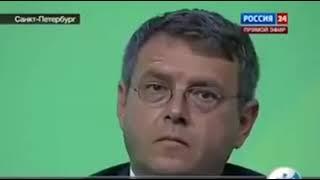 ГЕРМАН ГРЕФ СБЕРБАНК - НАРОД ЭТО СТАДО И РАБЫ БЫЛИ, ЕСТЬ И БУДУТ !