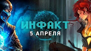 166 вопросов про MK 11, новый Hellboy, бесплатная Transistor, Super Meat Boy Forever, Escaped Chasm…
