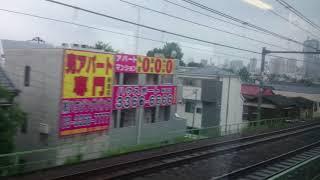 189系M50編成 ホリデー快速富士山 新宿発車 車内放送