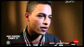Roufi3at Al Jalsa - HD - 23/04/2013 - رفعت الجلسة : قضيــــــة زاوية سوسة