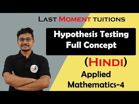 Download Hypothesis Testing Full concept in Hindi | statistics | Engineering Maths 4 Lectures
