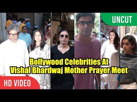 Bollywood Celebrities At Vishal Bhardwaj Mother Satya Bhardwaj Prayer Meet | FULL VIDEO