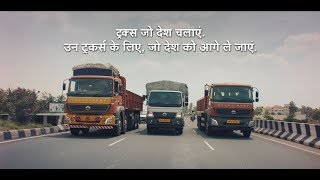 BharatBenz | The movers of Bharat - Hindi