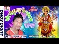chhattisgarhi jas geet मोर चैतुरगढ़ के गांव म कमल महंत के स्वर में hd video song 9009702558