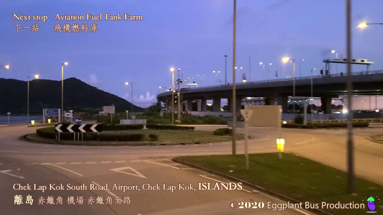 【獨家新線首航】龍運巴士 S65線 #8414 PC9008 滿東邨🍆機場 (循環) Hong Kong Bus LWB S65 Mun Tung Estate🍆Airport (Circular)