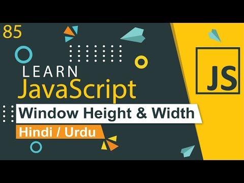 JavaScript Window Height & Width Method Tutorial in Hindi / Urdu thumbnail