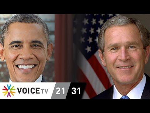 มาตรา 215 ของ 'Patriot Act' ของฝ่ายความมั่นคงสหรัฐฯ