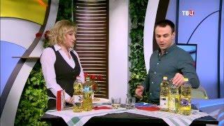 ТВЦ: Подсолнечное масло: полезно или опасно?