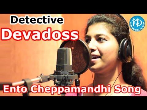 Ento Cheppamandi Song Making Video