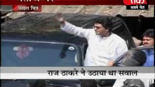 I am the father of Marathi politics : Bal Thackeray 1 0f 5