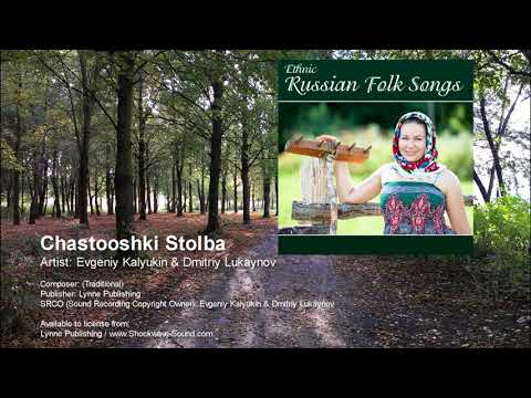 Chastooshki Stolba - Ethnic Russian Folk Songs
