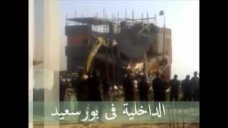 بالفيديو - ازاله التعديات بمحيط بحيره المنزله ببورسعيد