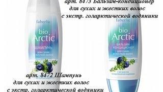 видео био шампунь для волос