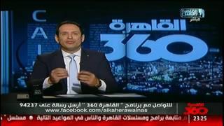 أحمد سالم: العشوائيات مش بس الدويقة